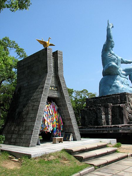 450px-Nagasaki_Peace_Park_01